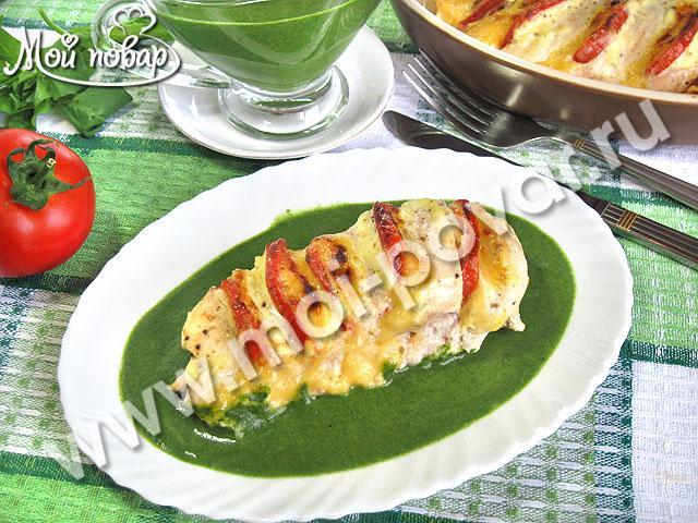 Куриная грудка с помидорами и сыром в шпинатном соусе