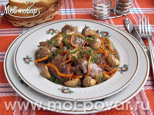 Куриная печень с грибами и корейской морковкой