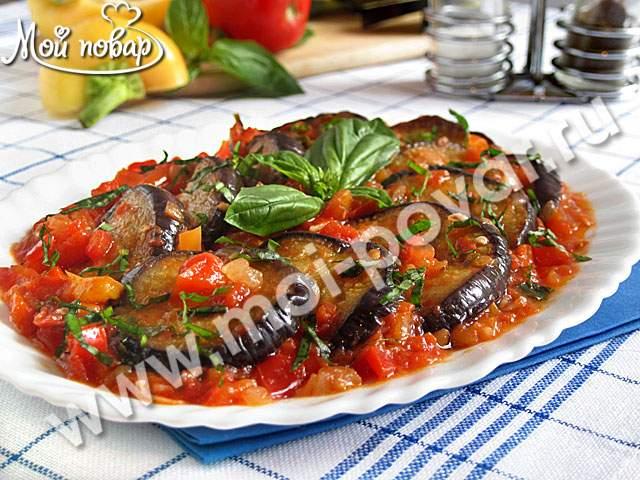 Баклажаны в томатном соусе с чесноком