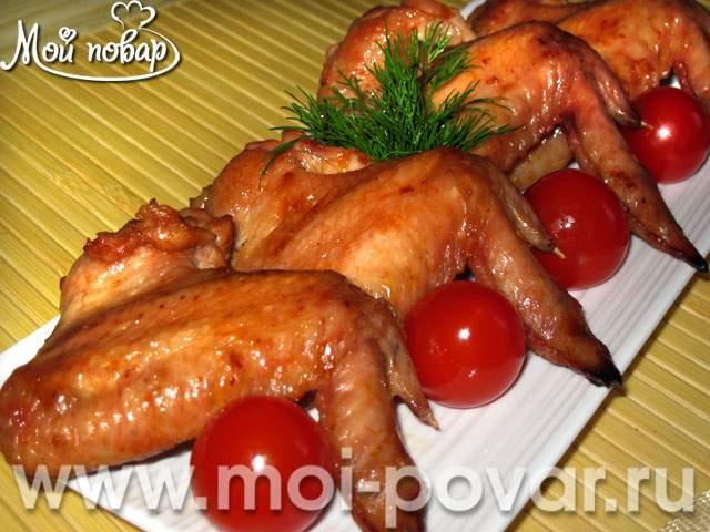 Куриные крылышки в абрикосовом маринаде