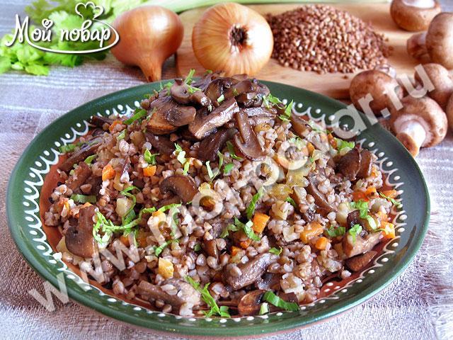 Каша гречневая с грибами и овощами