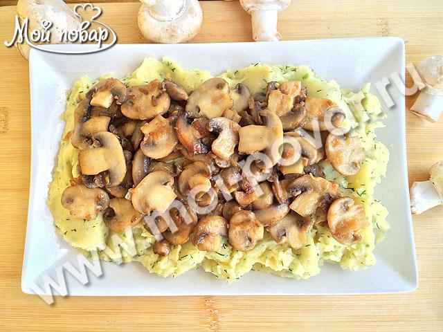 Постное картофельное пюре с грибами