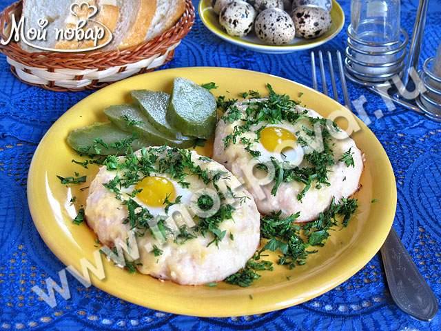 Шницели из курицы с перепелиными яйцами
