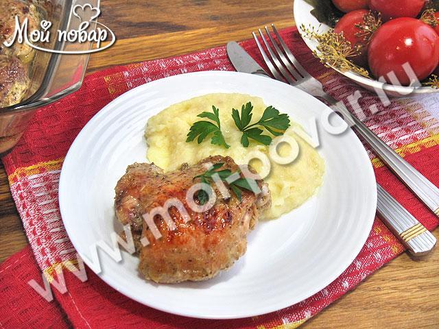 Курица в кефире с прованскими травами (в духовке)