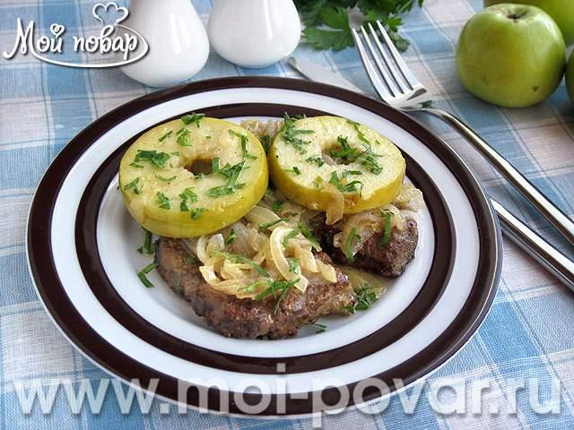 Отбивные из говяжьей печени с яблоками и луком